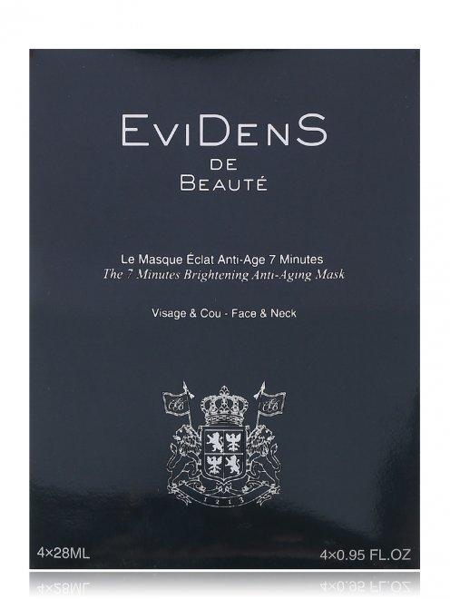 Маска для лица и шеи - Brightening, 4х28ml EviDenS de Beauté - Общий вид