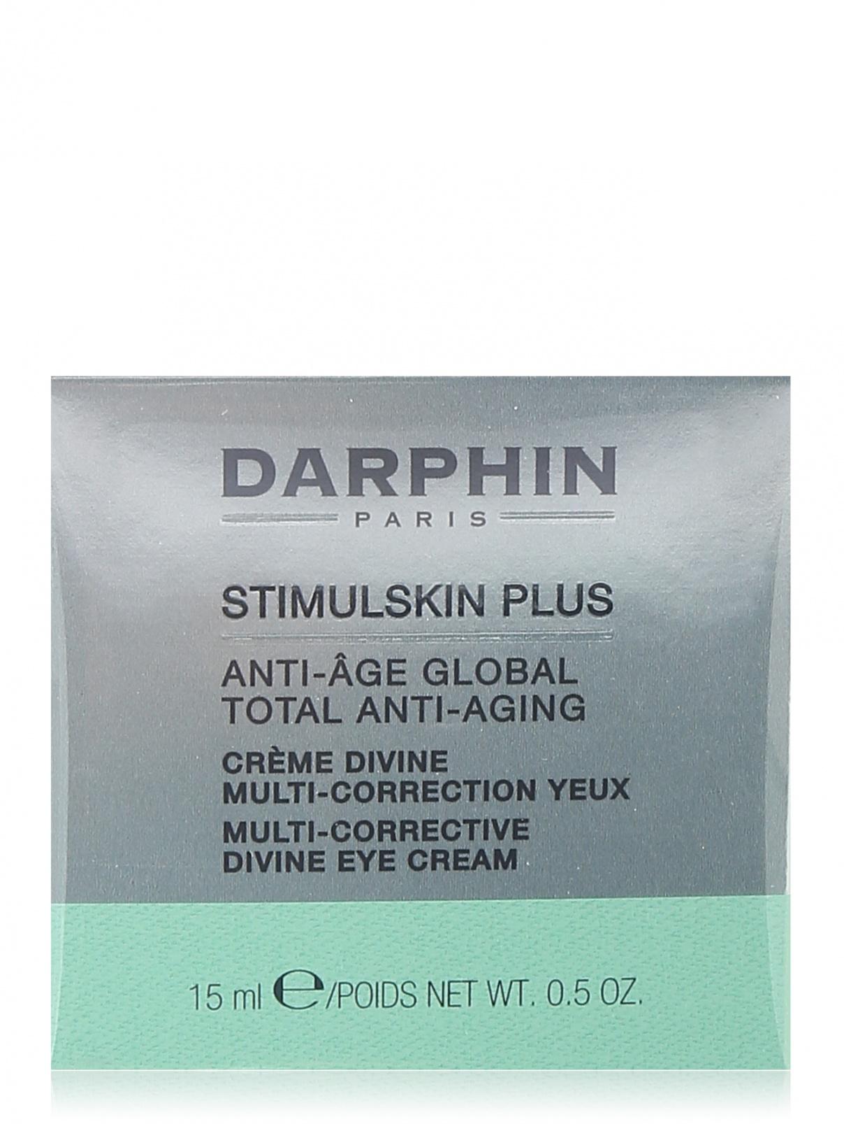 Крем для глаз 15 мл Multi-corrective Divine Stimulskin Darphin  –  Общий вид