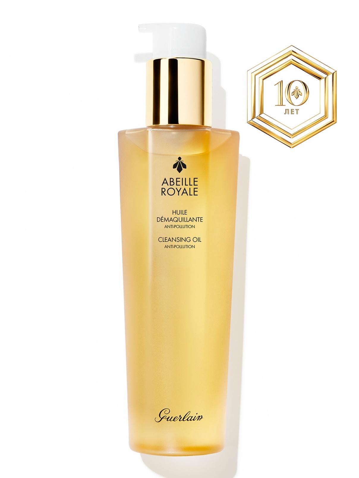 Abeille Royale Очищающее масло 150 мл Guerlain  –  Общий вид