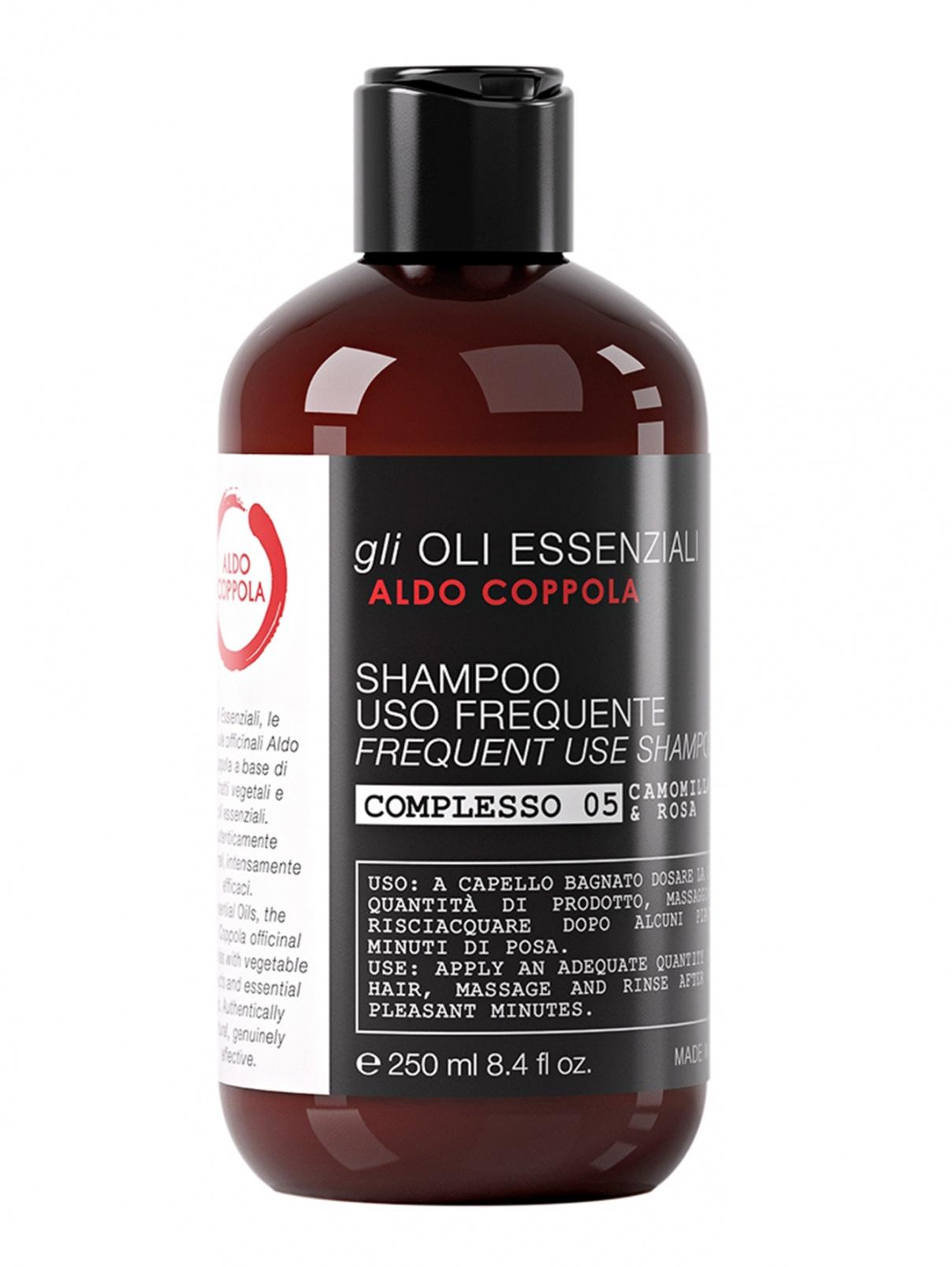 Шампунь для частого использования - Hair Care, 250ml Aldo Coppola  –  Общий вид