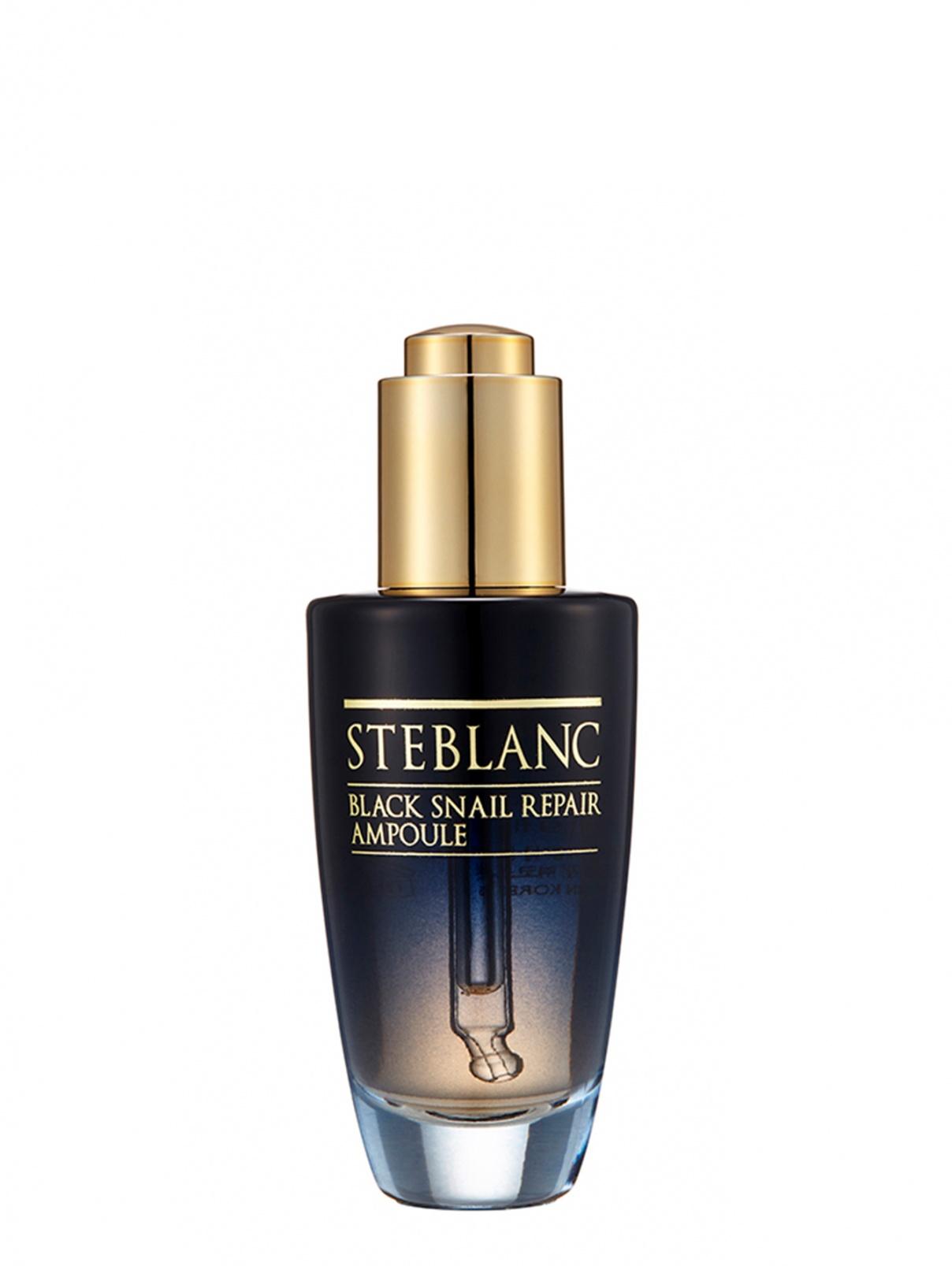 Black Snail Repair Ampoule / Сыворотка для лица с муцином Черной улитки 50 мл STEBLANK  –  Общий вид