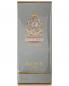 Парфюмерная вода-спрей 100 мл Francois Charles Rance 1795  –  Обтравка2