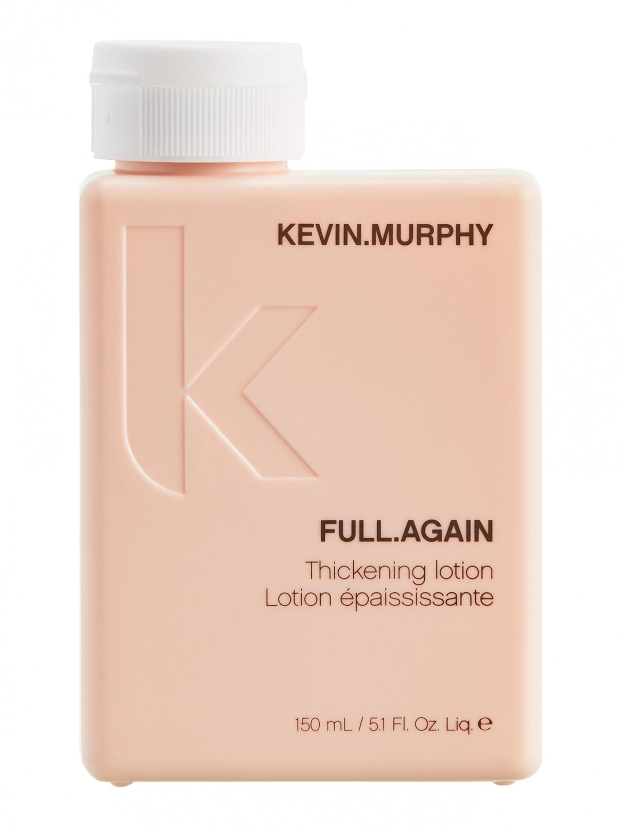 Full. Again лосьон - Hair Care,150ml Kevin Murphy  –  Общий вид
