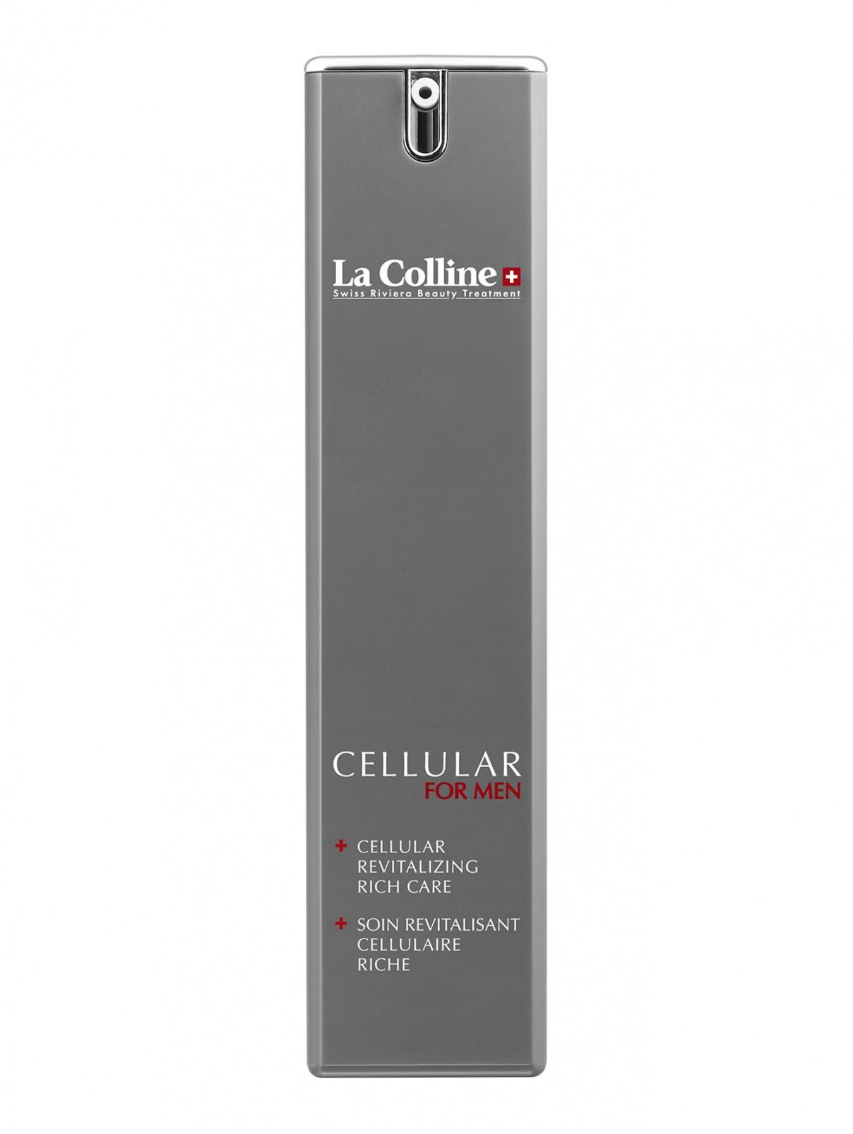Крем для лица восстанавливающий 50 мл Cellular For Men La Colline  –  Общий вид