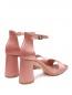 Босоножки атласные на устойчивом каблуке Max&Co  –  Обтравка2