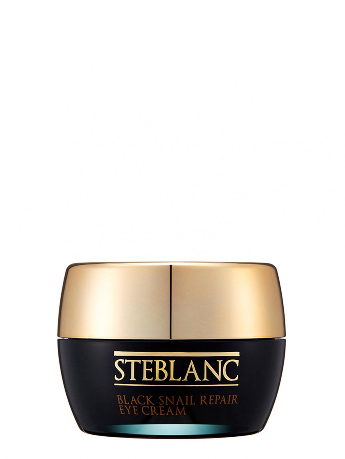 Black Snail Repair Eye Cream / Крем для ухода за кожей вокруг глаз с муцином Черной улитки 35 мл STEBLANK  –  Общий вид