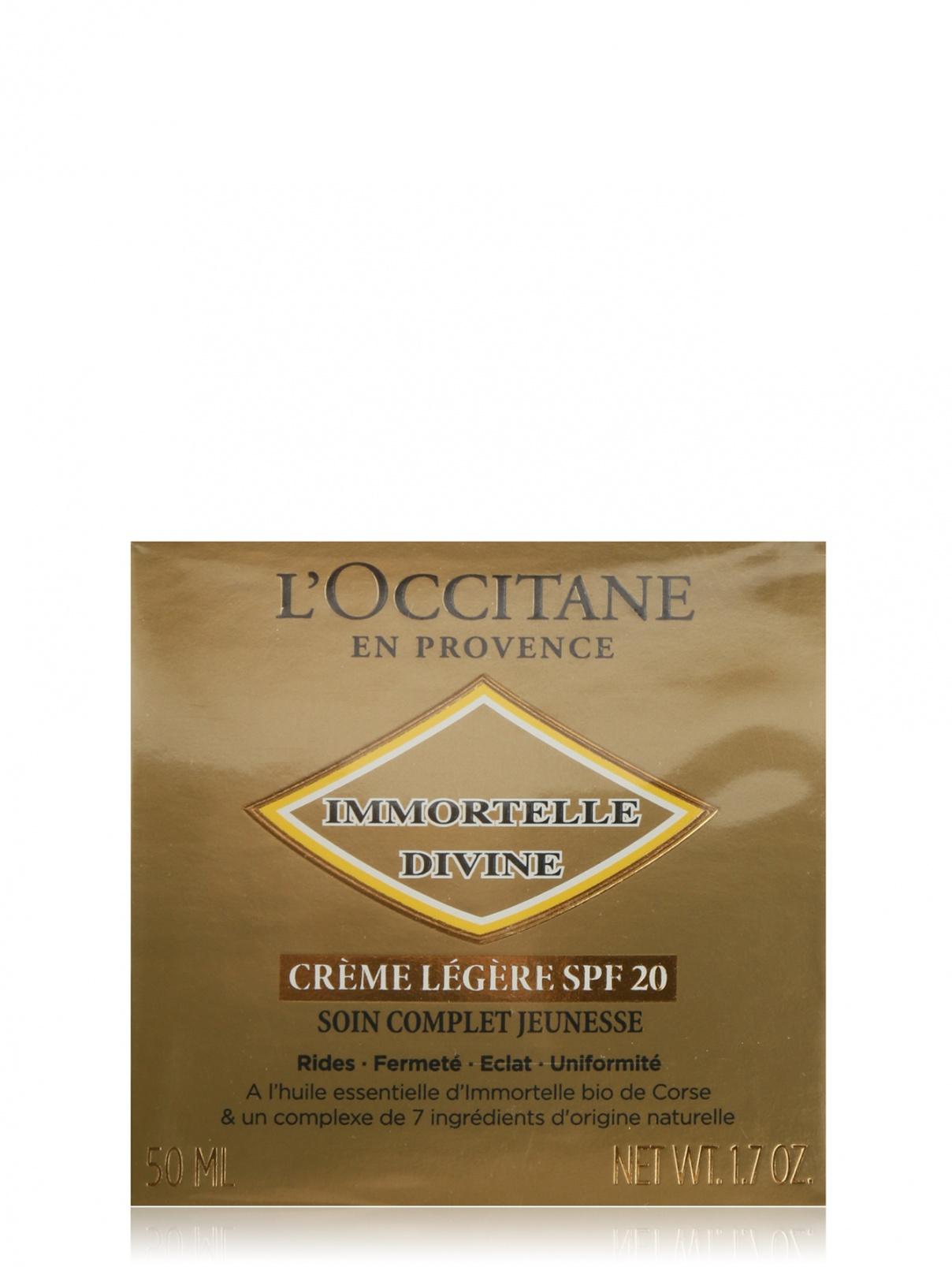 Защитный крем Божественный Иммортель SPF20 50 мл Face Care L'Occitane  –  Общий вид