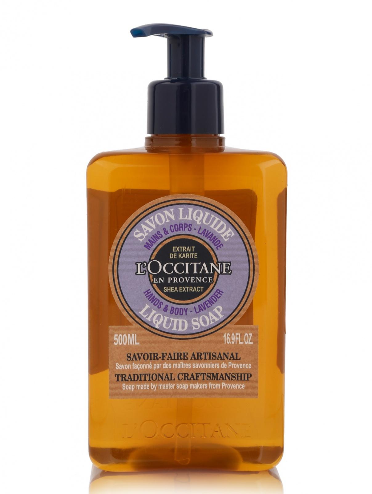 Жидкое мыло Лаванда-Карите 500 мл L'Occitane  –  Общий вид