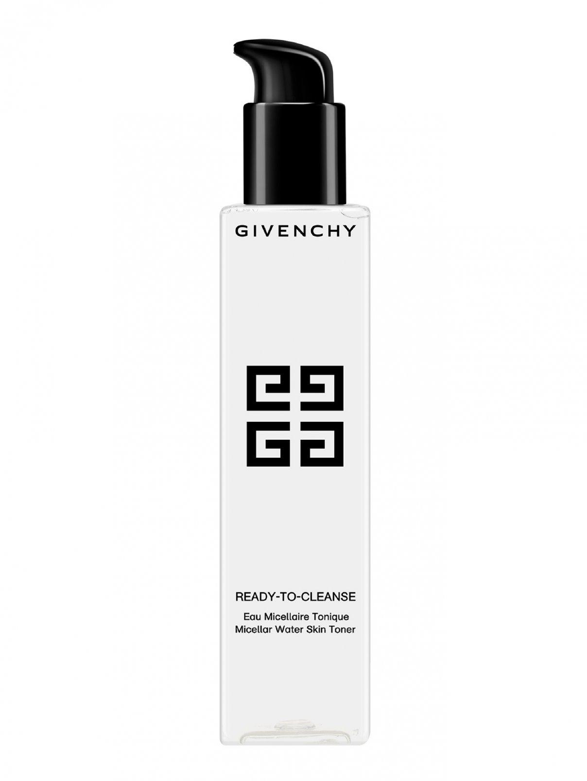 Мицеллярная вода для снятия макияжа с лица и век READY-TO-CLEANSE, 200 мл Givenchy  –  Общий вид
