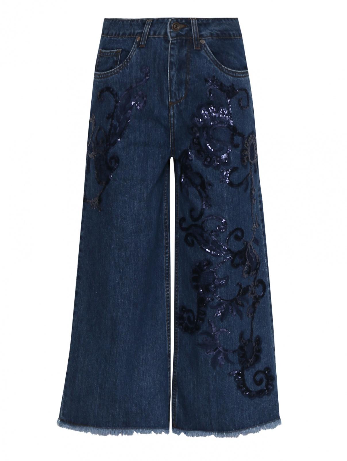 Укороченные джинсы декорированные пайетками и бахромой Antonio Marras  –  Общий вид