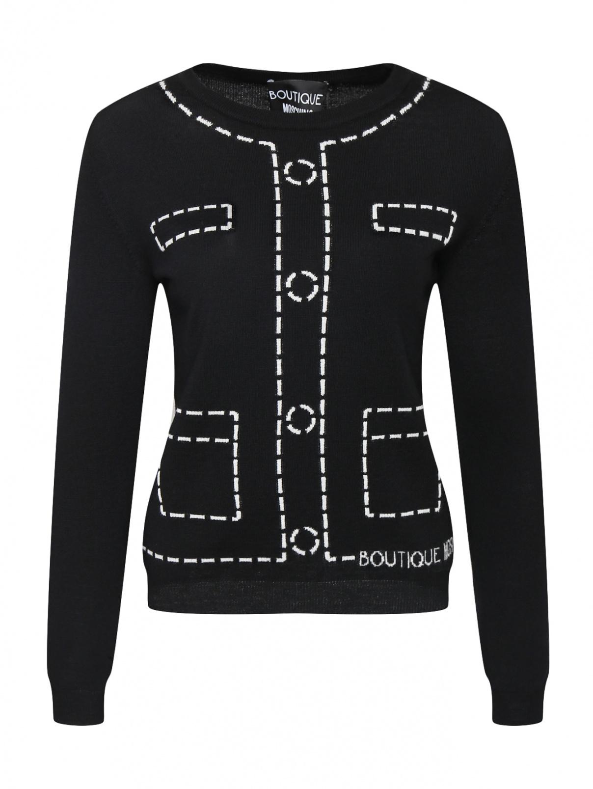 Джемпер из шерсти с узором Moschino Boutique  –  Общий вид