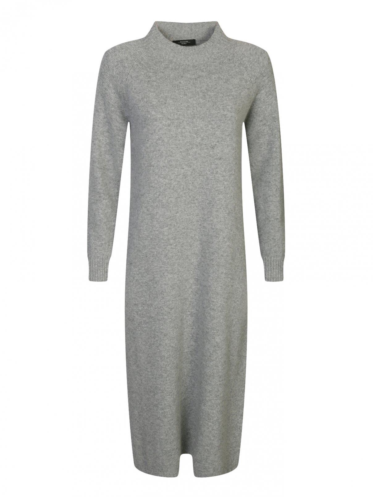 Трикотажное платье из шерсти Weekend Max Mara  –  Общий вид