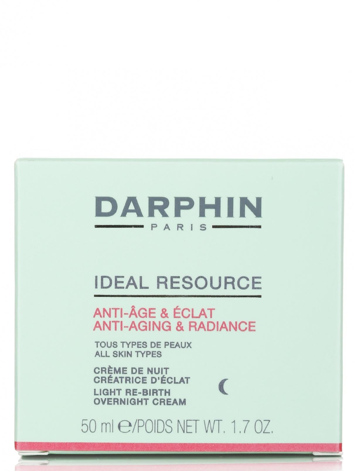 Ночной крем для лица - Face Care, 50ml Darphin  –  Модель Общий вид