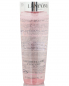 Мицеллярная вода для сухой кожи 200 мл Confort Lancome  –  Общий вид