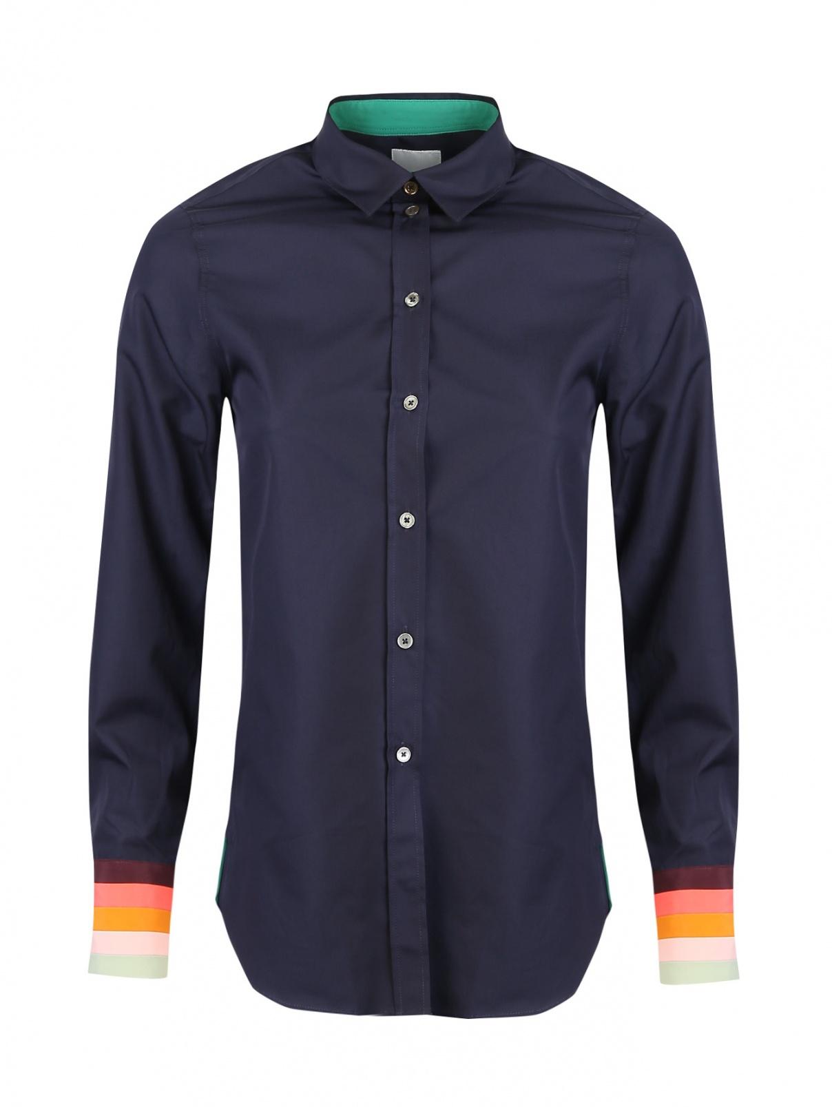 Рубашка хлопковая с контрастными манжетами Paul Smith  –  Общий вид