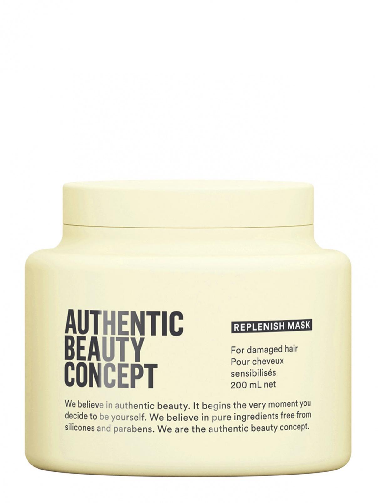 Маска для поврежденных волос 200 мл Authentic Beauty Concept  –  Общий вид