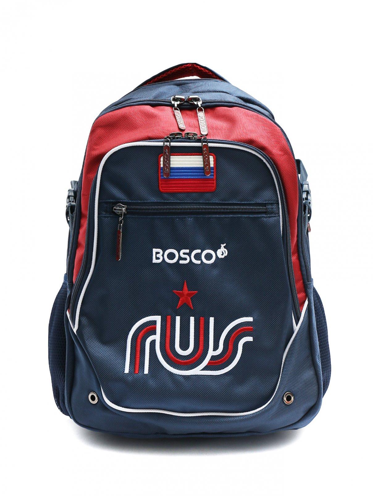 Рюкзак из текстиля с вышивкой Bosco Sport  –  Общий вид