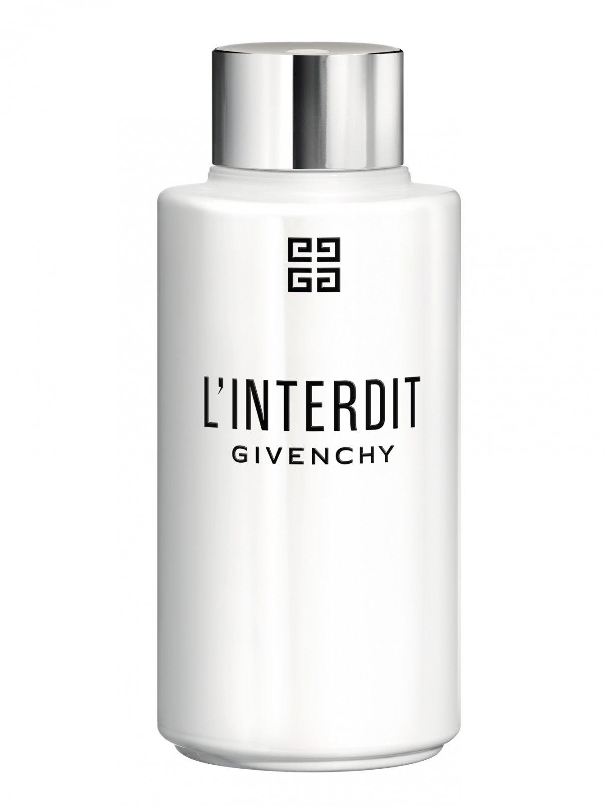 Парфюмированный гель для ванны и душа L'INTERDIT, 200 мл Givenchy  –  Общий вид