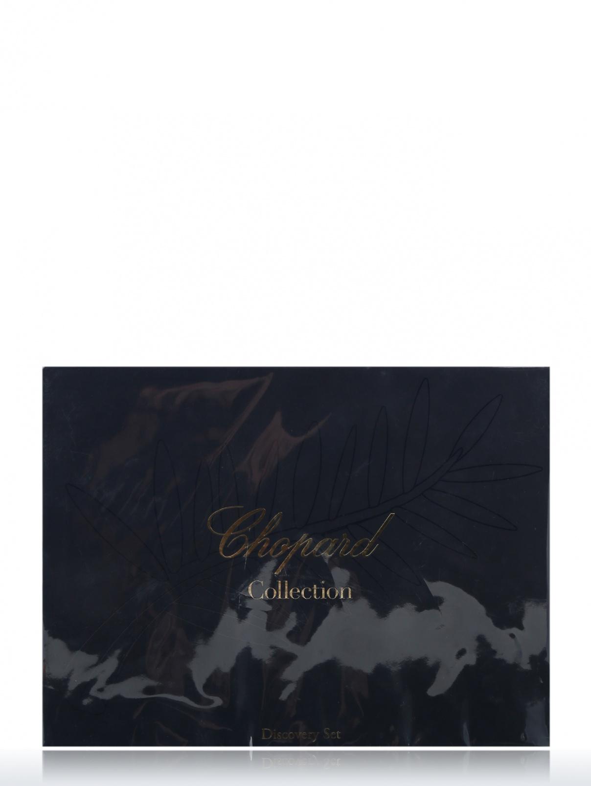Набор Collection Chopard  –  Общий вид