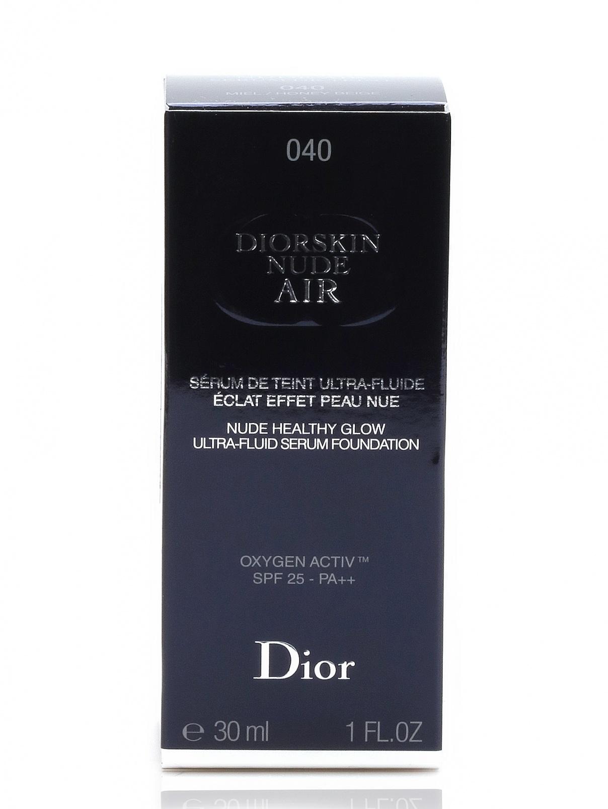 Тональная основа - Diorskin Nude Air, 30ml Dior  –  Модель Общий вид